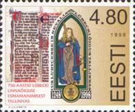 Договор Любек-Таллинн, 1м; 4.8 Кр