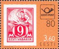 80-летие первой эстонской марки, 1м; 3.60 Кр