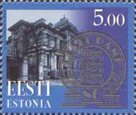 80-летие эстонского банка, 1м; 5.0 Кр