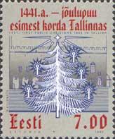 Рождественская елка, 1м; 7.0 Кр