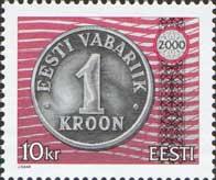 Стандарт, Эстонская монета, 1м; 10 Кр