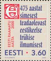 Год книги в Эстонии, 1м; 3.60 Кр