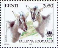 Таллиннский зоопарк, Козел, 1м; 3.60 Кр