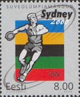 ОИ в Сиднее'2000, 1м; 8.0 Кр