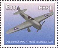 Спортивный самолет PTO-4, 1м; 6.0 Кр