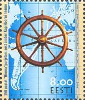 150 лет плавания вокруг мыса Горн, 1м; 8.0 Кр