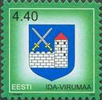 Стандарт, Герб города Ида-Виру, самоклейка, 1м; 4.40 Кр