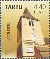975-летие города Тарту, 1м; 4.40 Кр