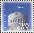Стандарт, Национальный Флаг Эстонии, самоклейкa, 1м; 11.0 Кр