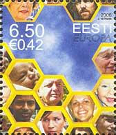 ЕВРОПА'06, 1м; 6.50 Кр