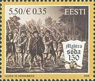 Крестьянское восстание, 1м; 5.50 Кр