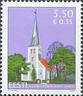 Церковь Святого Креста в Аудру, 1м; 5.50 Кр