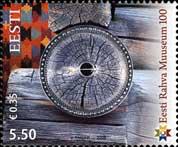 100 лет Национальному музею Эстонии, 1м; 5,50 Кр