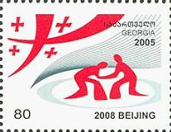 ОИ в Пекине'08, 1м; 80т