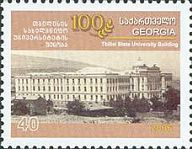 Тбилисский университет, 1м; 40т