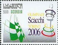 Шахматная Олимпиада в Турине'06, 1м; 2.0 Лари