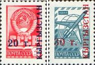 Overprints on USSR definitives, 2v; 20, 30t