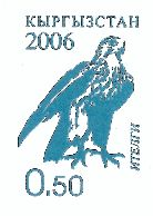 Стандарт, Фауна, Oрел, 1м беззубцовая; 0.50 С