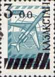 Provisorian overprint on USSR definitives - 6k, 1v; 3.0 R