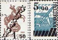 Provisorian overprints on USSR definitives - 1k and 6k, 2v; 1.50, 5.0 R