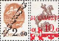 Provisorian overprints on USSR definitives - 1k and 2k, 2v; 2, 10 R