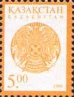 Стандарт, герб, 1м; 5.0 T