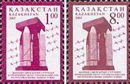Стандарты, Памятник, 2м; 1.0, 8.0 T