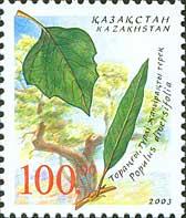 Защита окружающей среды, 1м; 100 Т