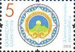 Стандарт, герб города Чимкент, 1м; 5 Т