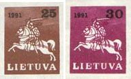 Definitives, Coat of Arms, 2v; 25, 30k