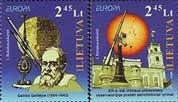 ЕВРОПА'09, Астрономия, 2м; 2.45 Литa x 2