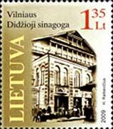 Хоральная синагога в Вильнюсе, 1м; 1.35 Литa