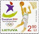 I Олимпийские юношеские игры, Сингапур'10, 1м; 2.90 Литa