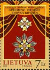 Орден Гедиминаса, 1м; 7.0 Литов