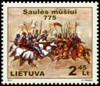 Битва при Сауле, 1м; 2.45 Литa