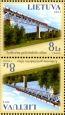 Совместный выпуск Литва-Эстония-Латвия, Железнодорожные мосты, тет-беш, 2м; 8.0 Литов х 2