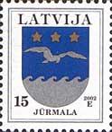 Стандарт, герб Юрмалы, 1м; 15с