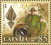 ЕВРОПА'07, 1м; 85c