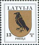 Стандарт, герб Прейли, 1м; 13c