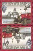 Пожарно-технический музей Латвии, тет-беш, 2м; 98c x 2