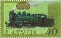 Латвииская железная дорога, 1м; 40с