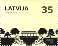 Победитель конкурса на лучший дизайн почтовой марки, 1м; 35с