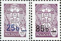 Надпечатки новых номиналов на № 037 (Стандарты, 3.0), 2м; 25, 85б