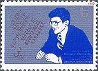 "Надпечатка нового номинала на № 001 (3.0 Драмa), 1м; ""Y"" (армянская буква)"