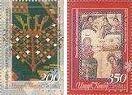 Рождество и Новый Год, 2м; 200, 350 Драм