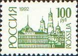 Стандарт, 1м, простая бумага; 100 руб