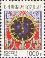 С Новым годом, 1м; 1000 руб