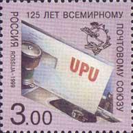 125 лет ВПС, 1м; 3.0 руб