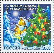 Рождество и Новый Год, 1м; 5.60 руб