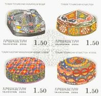 Традиционные головные уборы, беззубцовые, 4м в квартблоке; 1.50 C x 4